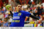 România s-a făcut de râs, la handbal masculin: Tricolorii au fost umiliți de Portugalia, în sala Dinamo, și au ratat calificarea la Europene
