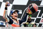 Marc Marquez a câştigat Marele Premiu al Cataloniei la MotoGP